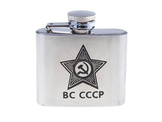 Flask - buckle - the USSR