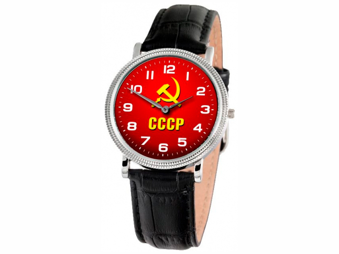 Watch Glory silver Hammer and Sickle