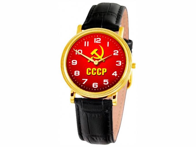 Uhr Slava goldene Sichel und der Hammer