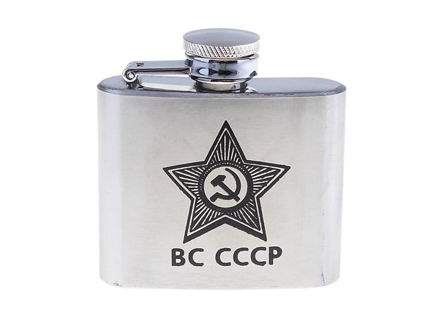 Фляжка - пряжка - ВС СССР