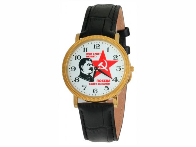 El reloj de la Gloria de José Stalin