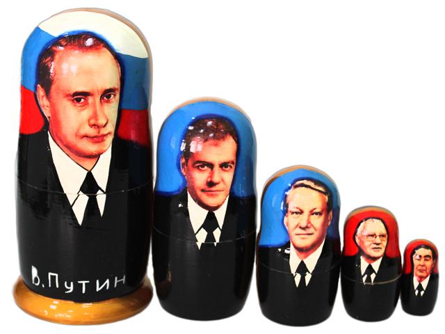 La Matrioshka - Los Presidentes De